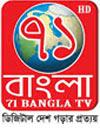 71 Bangla HD